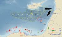 2-я Кипрская конференция по природному газу