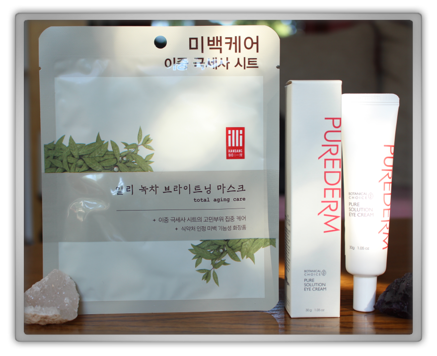 겟잇뷰티박스 by 미미박스 memebox beautybox Global #11 unboxing review preview box Illi grean tea brightening mask purederm botanical choice pure solution eye cream