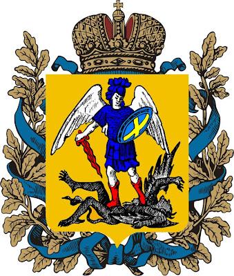archangel oblast coat of arms