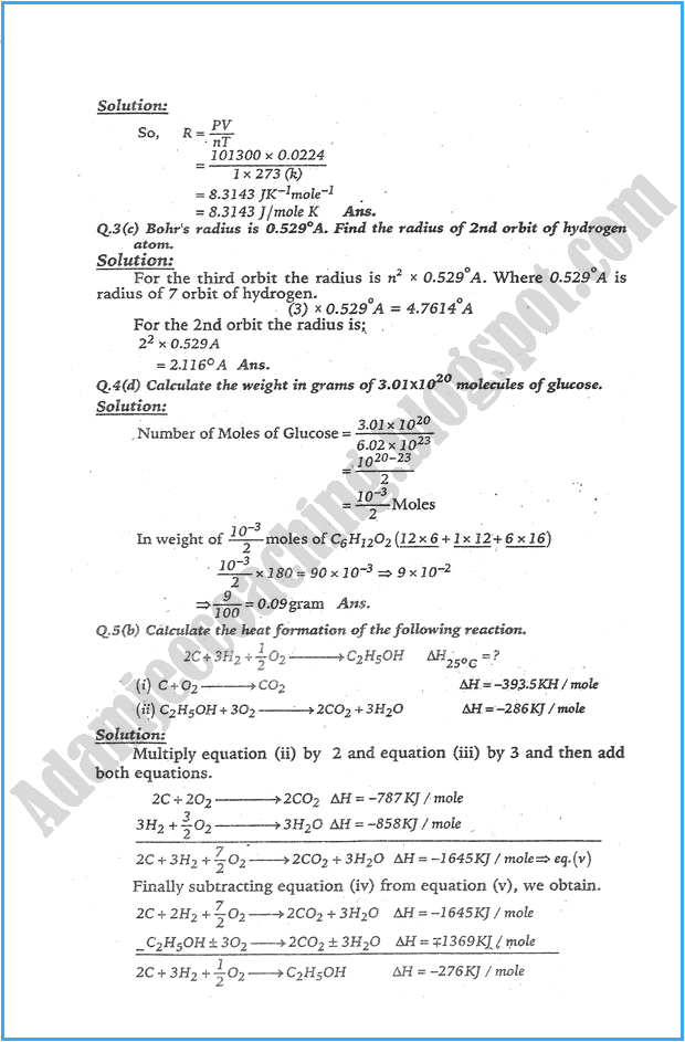 xi-chemistry-numericals-solve-past-year-paper-2006