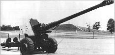 122-мм пушка Д-74
