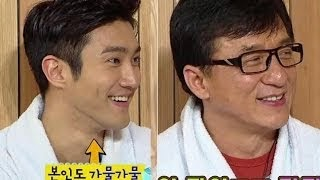 Happy Together - Tv Show Happy Together