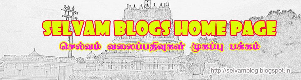 Selvam Blog