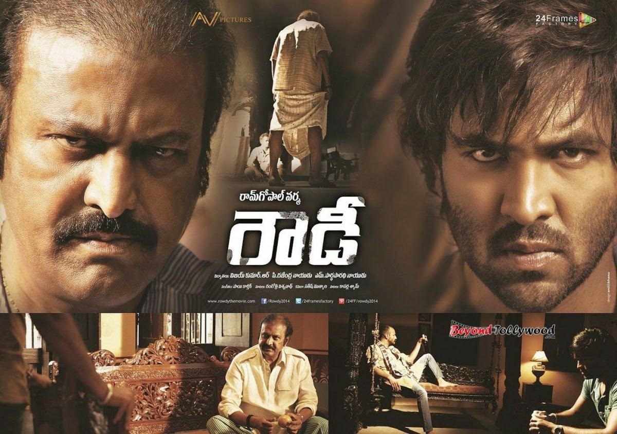 Rowdy telugu movie review
