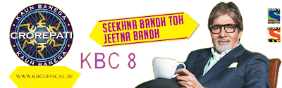 KBC 8 : KBC Season 8 2014 : Registration