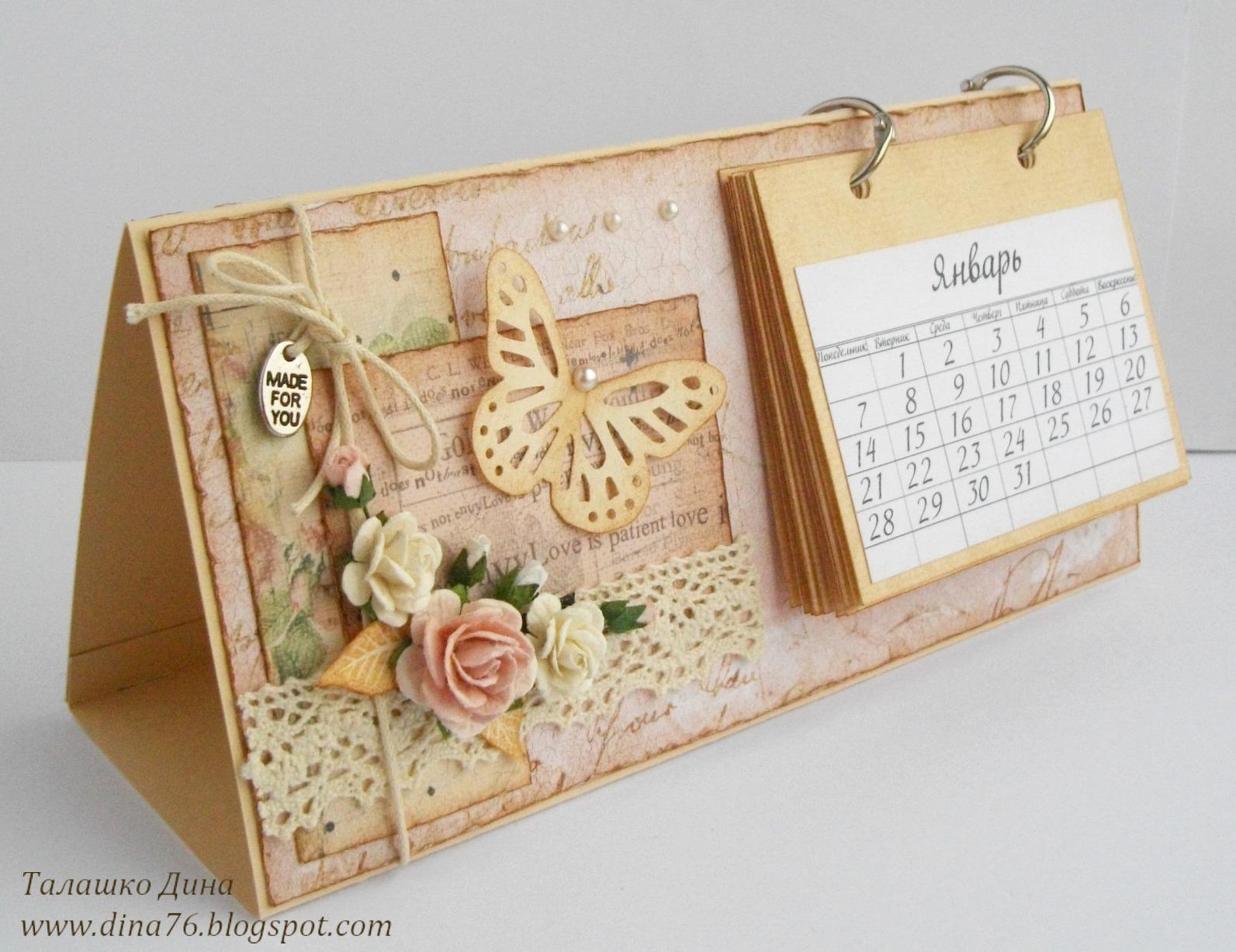 [Перекидной настольный календарь своими руками сделать