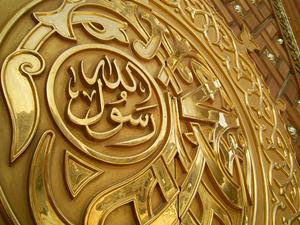 Nabi Muhammad Tetap Hidup Hingga Hari Kiamat