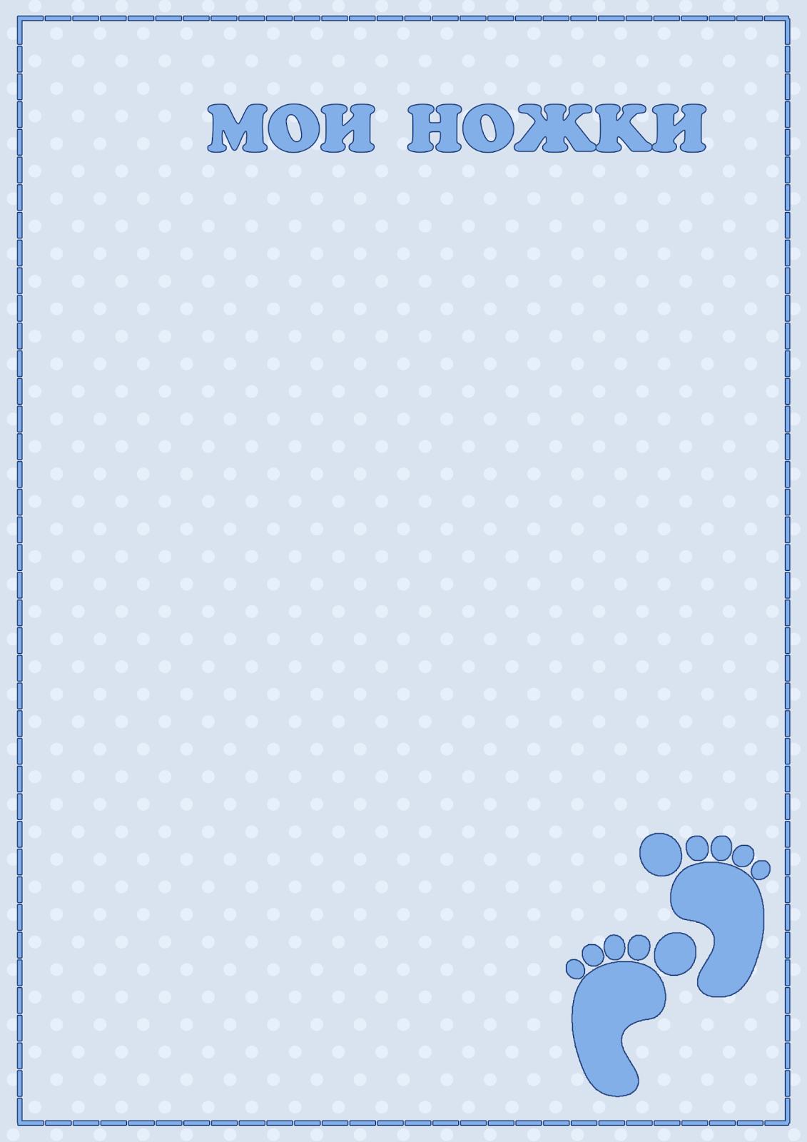 Рамки для фотошопа – паспорт новорожденного » arstyle. Org.