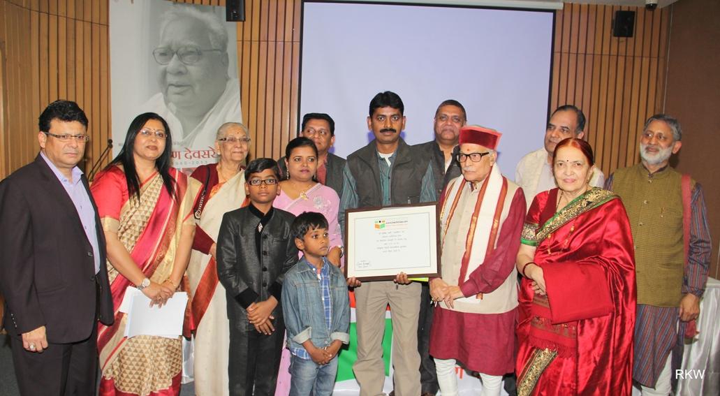 Harikrishna devsare children's literature trust