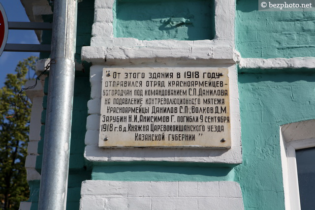 богородск нижегородской достопримечательности