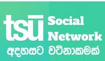 http://www.aluth.com/2014/10/TSU-social-network-earn-Money.html