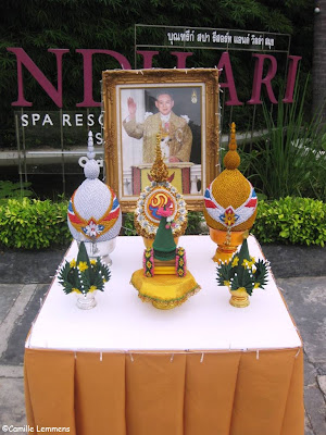 HM King Bhumibol's birthday