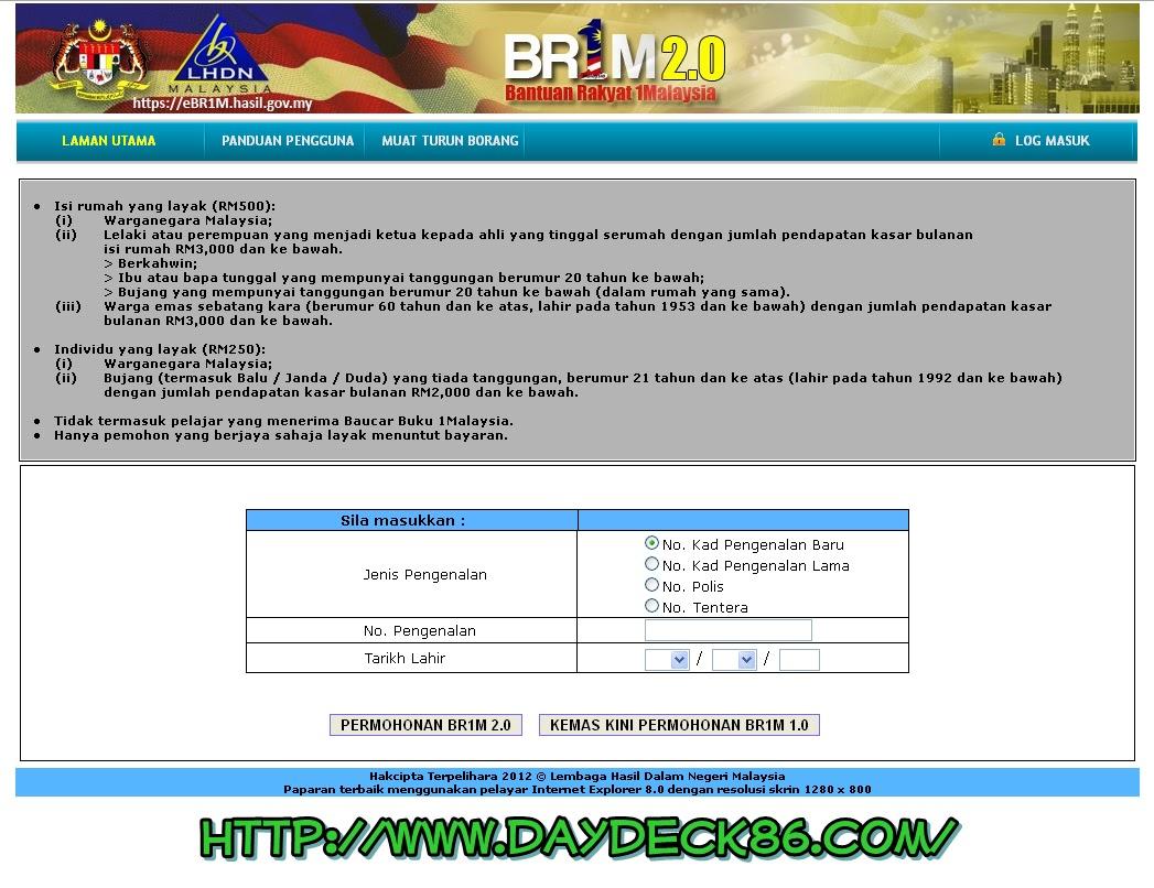 Contoh muka depan laman sesawang BR1M2.0 tersebut.