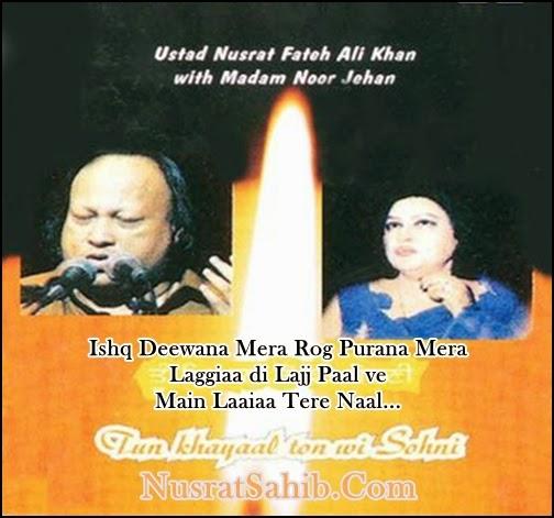Ni Main Jana Jogi De Naal Lyrics Nusrat Fateh Ali Khan [NusratSahib.Com]