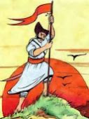 || परम प्रिय भगवा ध्वज ||