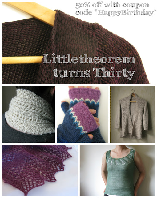 coupon code knitting