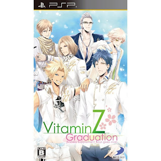 [PSP] [VitaminZ Graduation] ISO (JPN) Download