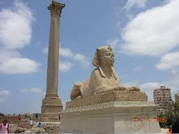 Pilar Pompeii