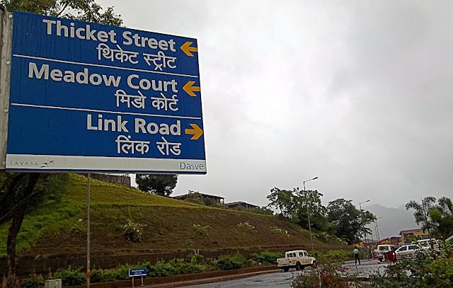 pseudo names of Lavasa streets