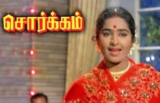 Sorgam Movie Scenes | Sivaji & KR Vijaya attends Rajasree's Birthday Party | Oru Muttharathil Song