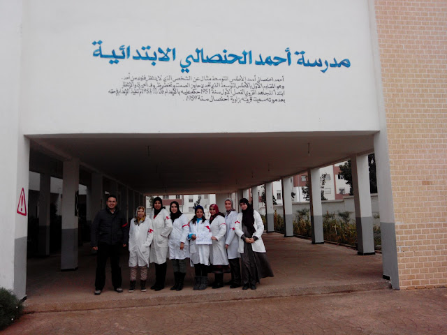 الأطرالتربوية بمدرسة أحمد الحنصالي الإبتدائية تتضامن مع الأساتذة المتدربين