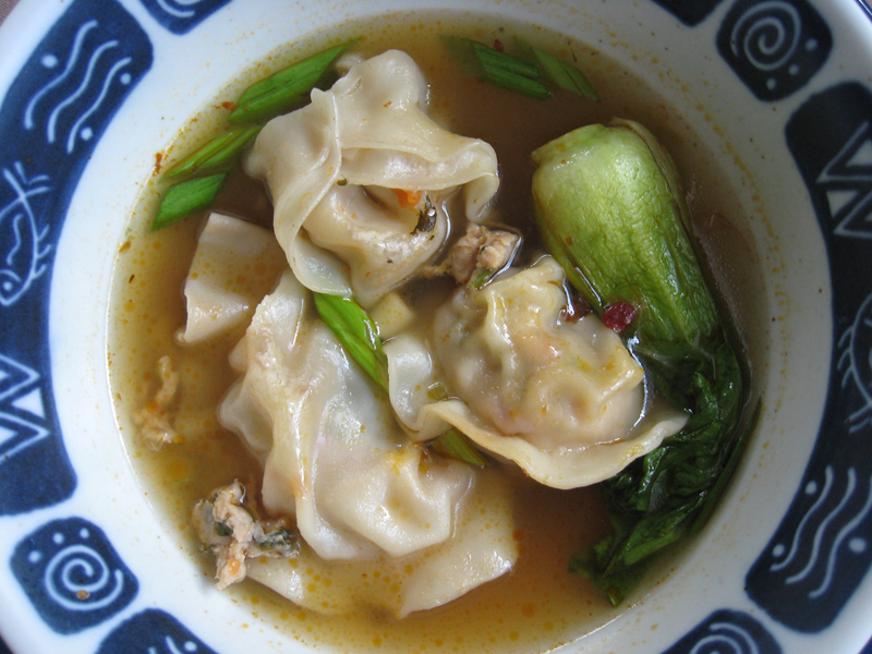 Wonton Soup | So Freakin' Delicious!