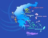 Χάρτης της Ελλάδος