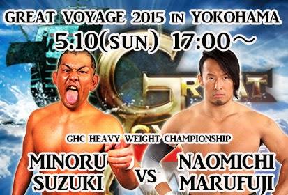 NOAH Great Voyage 2015 in Yokohama