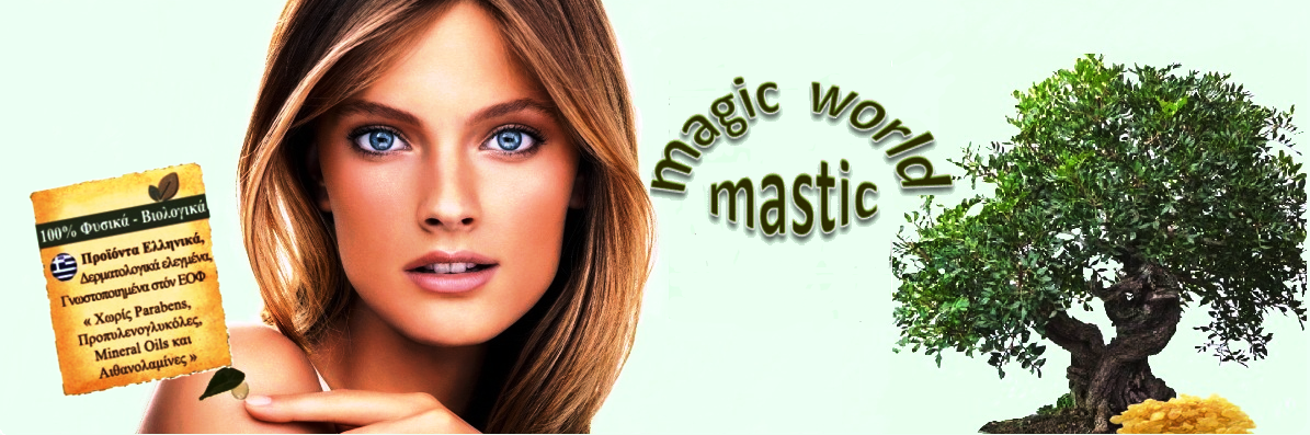 Magic Mastic World