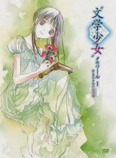 assistir - Bungaku Shoujo Memoire - online