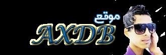 موقع AXDB