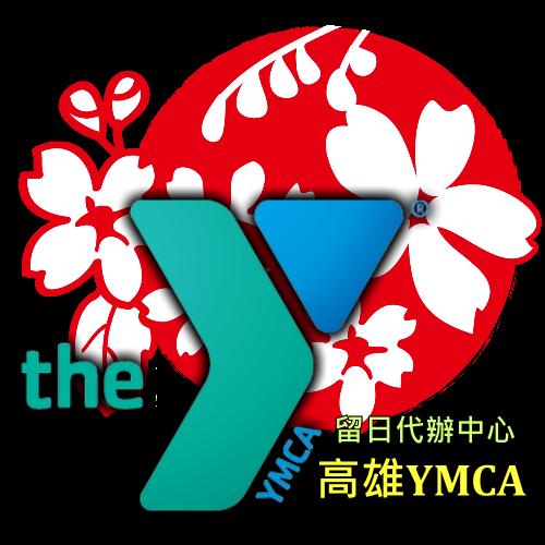 高雄YMCA日本留學
