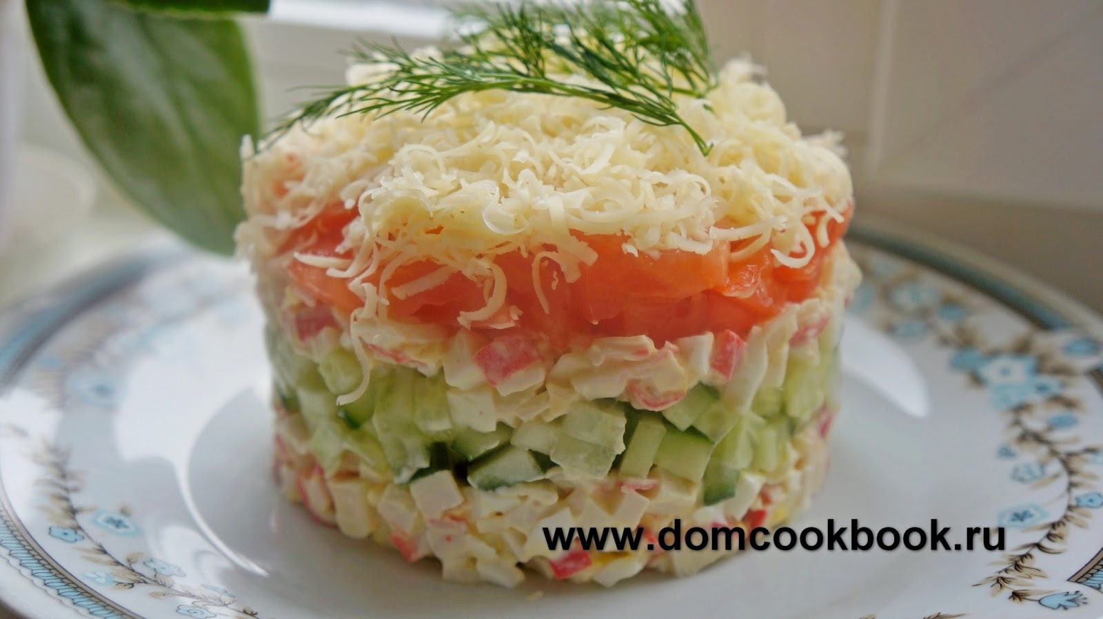 Салат из ветчины слоями пошаговой рецепт с