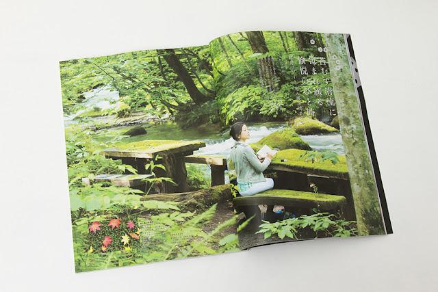 「奥入瀬渓流のコケテーブル」