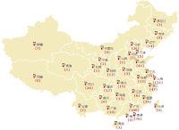味千中國 538