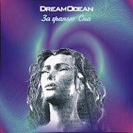 beyond the dream | DreamOcean