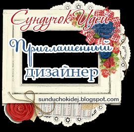 """""""Морское панно"""""""