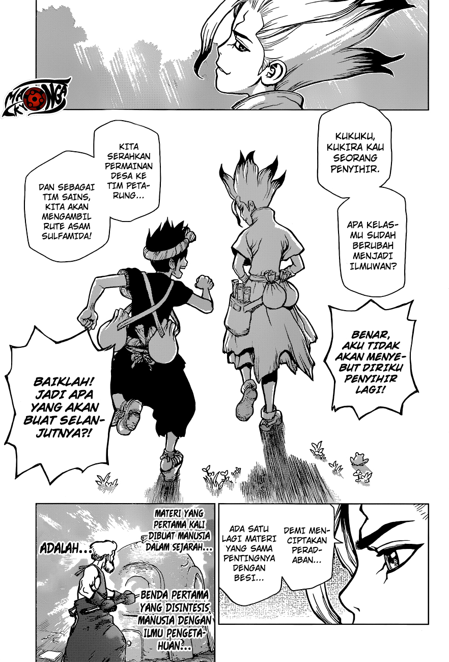 Dr. Stone Chapter 27-16