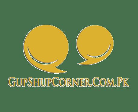 GupShupCorner.com.pk