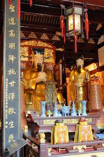 City God Temple (上海城隍庙 or Shànghǎi Chénghuángmiào)