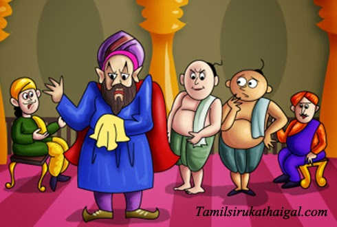 Tenali Raman Stories in Tamil
