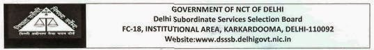 DSSSB Recruitment 2014