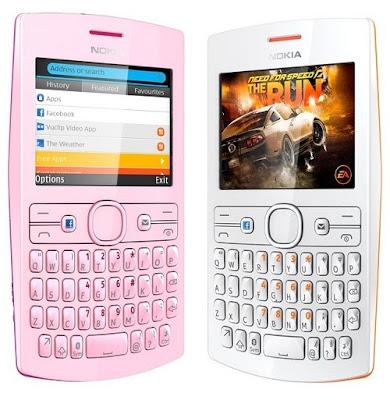 Nokia Asha 205:2.4 inches