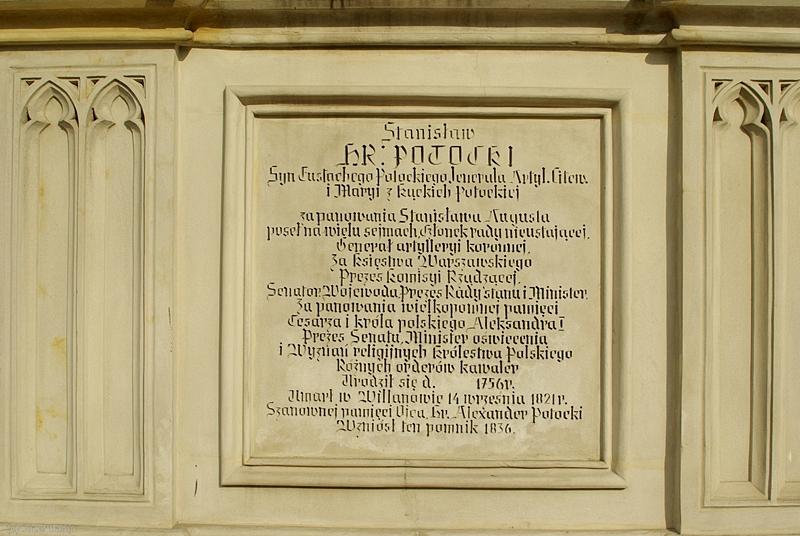 Wilanów, Mauzoleum Potockich inskrypcja
