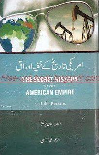 The Secret History of American Empire