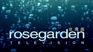 Rosegarden Television