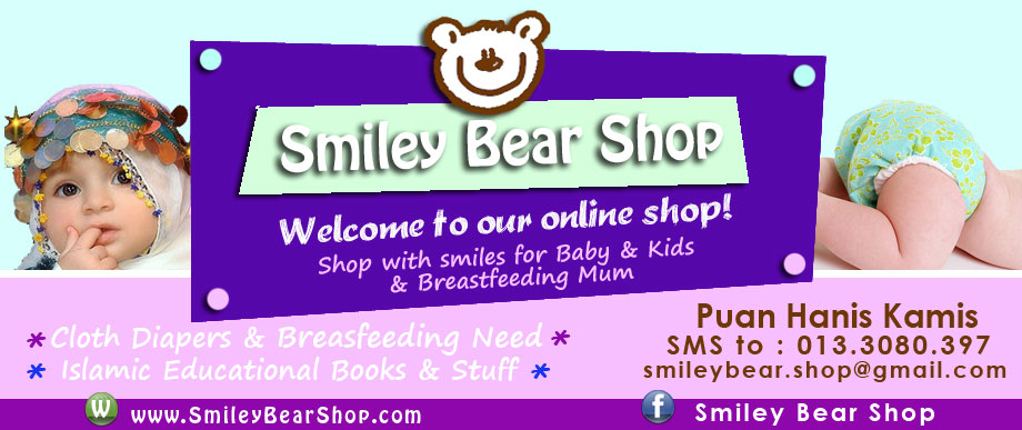 Smiley Bear Shop