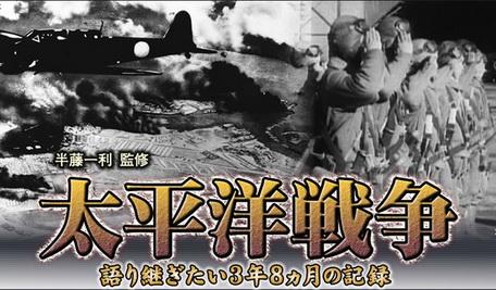 [MOVIES] 太平洋戦争 第1巻~5巻 (DVDISO)