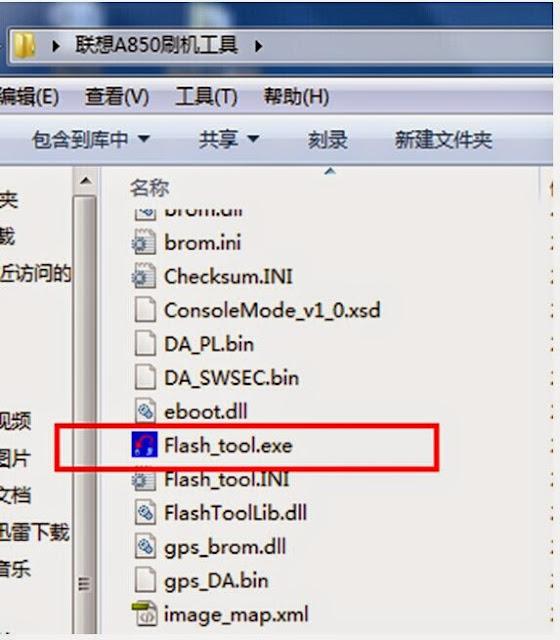 Скачать файл eboot dll