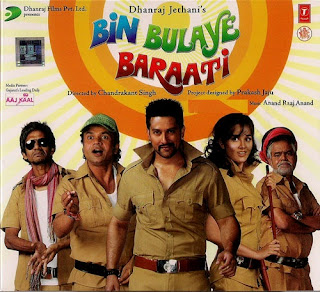 Bin Bulaye Baraati New Movies Pictures
